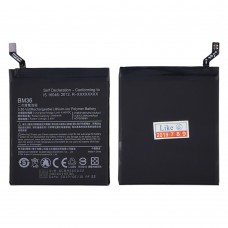 Аккумулятор BM36  для Xiaomi  Mi 5S