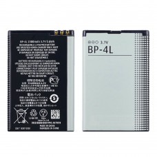 Аккумулятор BL-4UL для Nokia 225/ 220 4G/ 3310 4GD/ 5310