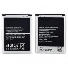 Аккумулятор B150AE  для Samsung  G350/ i8260/ i8262