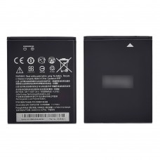 Аккумулятор B0PE6100 для HTC Desire 620