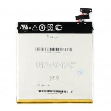Аккумулятор C11P1326  для Asus  ME176 MemoPad 7