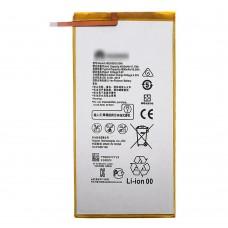 Аккумулятор HB3080G1EBW  для Huawei  M3/ MediaPad T1/ MediaPad T3 8.0/ Honor Play Tab 2 9.6