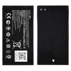 Аккумулятор C11P1404  для Asus  A400CG ZenFone 4