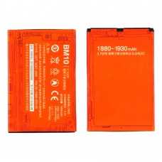 Аккумулятор BM10  для Xiaomi  Mi 1S