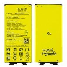 Аккумулятор BL-42D1F  для LG  H820/ H830/ H850 G5