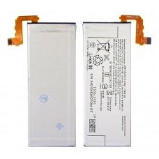 Аккумулятор LIP1642ERPC для Sony G8141 Xperia XZ Premium/ G8142