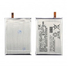 Аккумулятор LIP1655ERPC для Sony H8266 Xperia XZ2