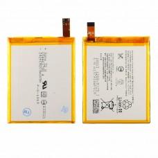 Аккумулятор AGPB015-A001/ LIS1579ERPC для Sony E5533 Xperia Z4/ E6533 Xperia Z3 Plus/ E6553