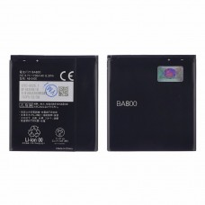 Аккумулятор BA800 для Sony LT25i Xperia V AAAA