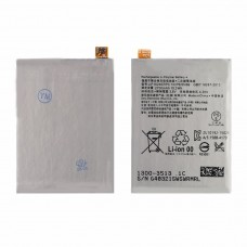 Аккумулятор LIP1624ERPC для Sony F8131 Xperia X Performance Dual