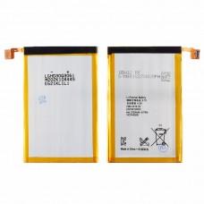 Аккумулятор LIS1501ERPC для Sony C6502 Xperia ZL/ C6503/ C6505