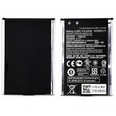 Аккумулятор B11P1428  для Asus  ZB452KG ZenFone GO