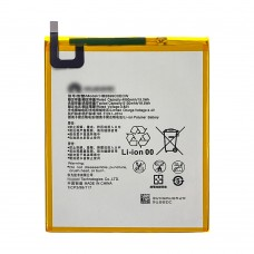 Аккумулятор HB2899C0ECW для Huawei MediaPad T5 10.0