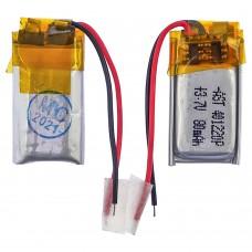 Аккумулятор 401220P универсальный с контроллером, 4,3 х 11 х 20 мм (80 mAh)