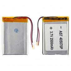 Аккумулятор 405070P универсальный с контроллером, 4 х 48 х 72 мм (2500 mAh)