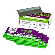 Лезвия металлические  AIDA  для ножей и скребков, комплект 5шт.