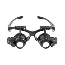 Бинокуляры    NO.9892GJ с LED подсветкой (4 пары линз d=20mm, 10х/15х/20х/25х)