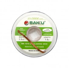 Очиститель припоя  BAKU  BK-1515 (1,5mm x 1,5m)