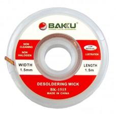 Очиститель припоя BAKU BK-1507 (1,5mm x 0,75m)