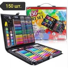 Детский художественный набор для рисования Art set 150 предметов