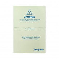 Гидрогелевая защитная плёнка для плоттера AIDA BL-02 прозрачная, размер 120мм х 180мм